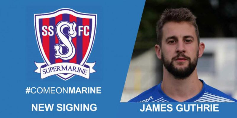 James Guthrie signs for Marine