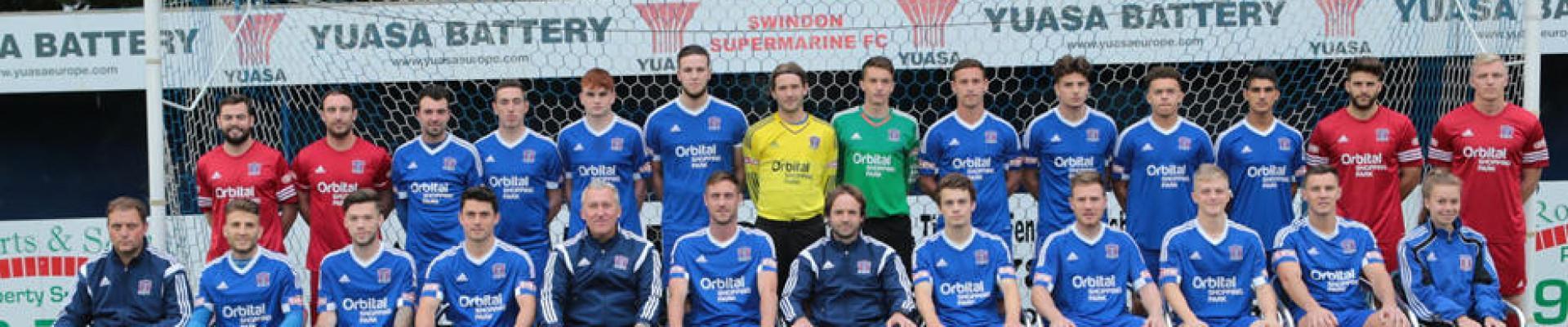 Team Photo 2015/16 Season